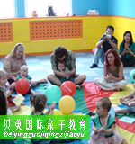 公司起名-贝美国际亲子教育